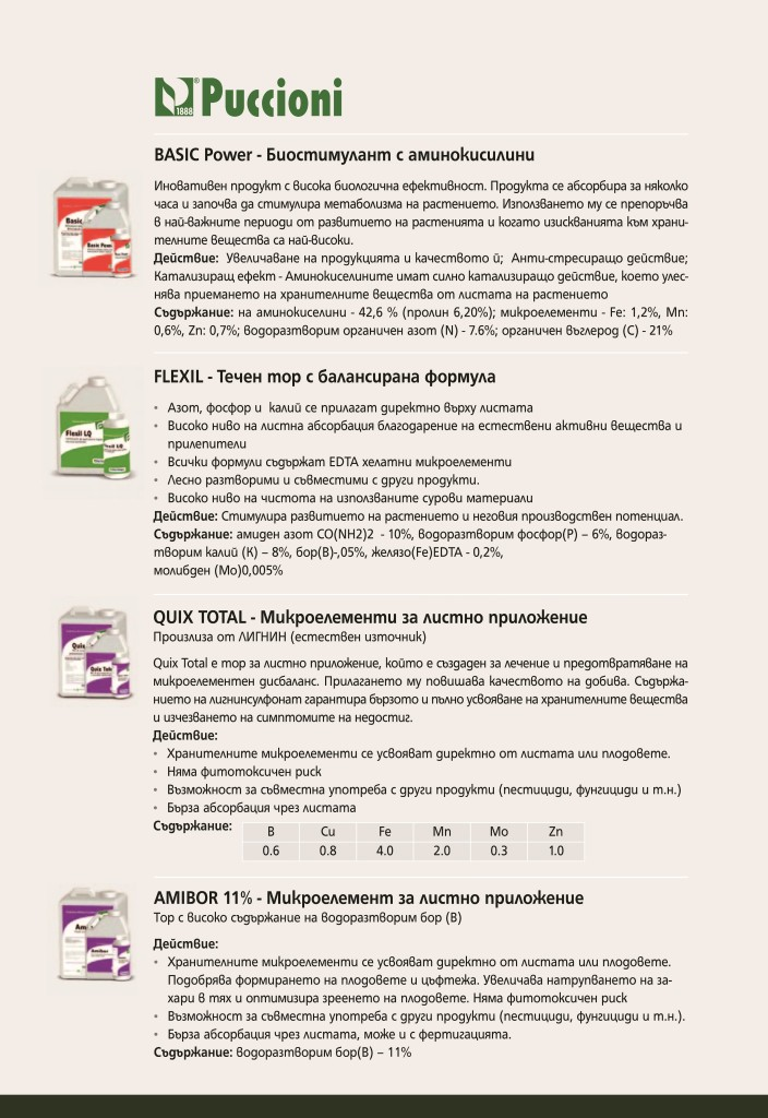 stranici_belejnik_layout_1-page2